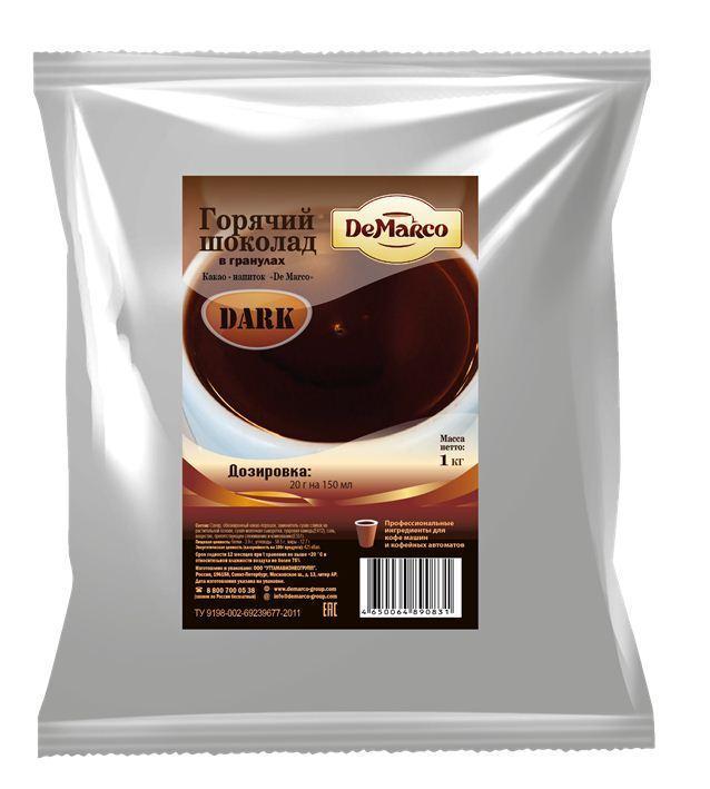"Горячий шоколад ""Dark"" гранулы DeMarco"