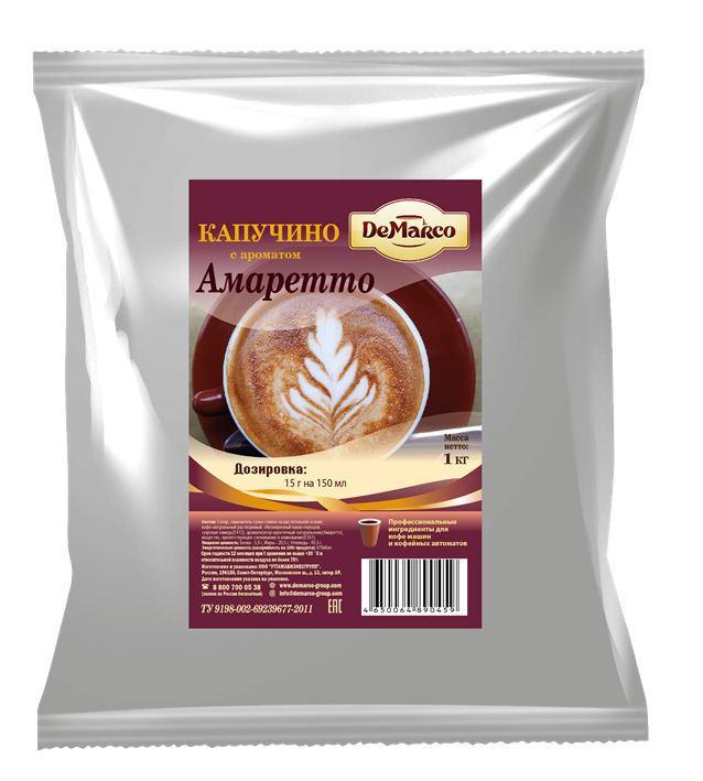 """Капучино с ароматом """"Амаретто"""" DeMarco"""