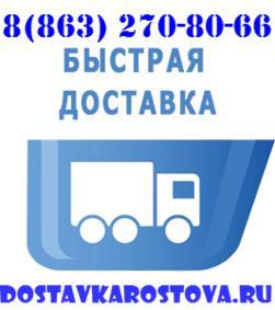 Служба срочной доставки напитков  г.Ростов-на-Дону