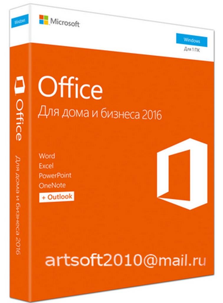 Куплю Microsoft Office, Windows, бу и новые комплекты