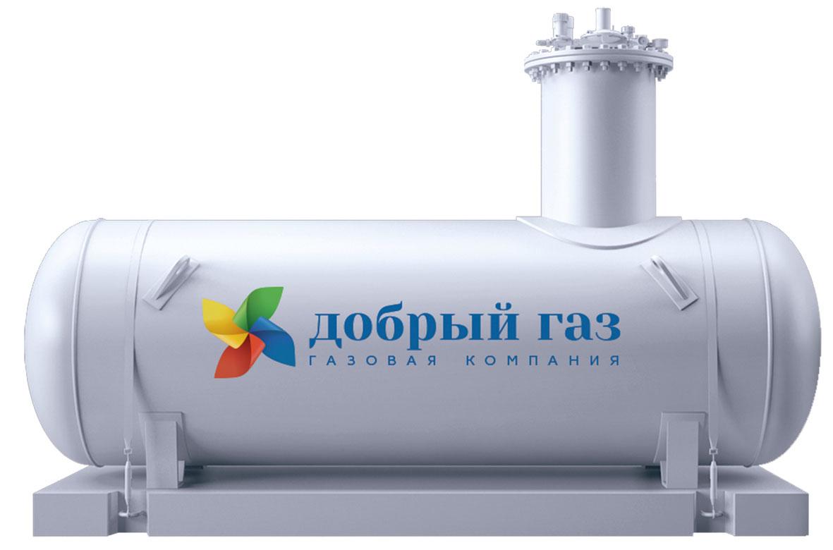 Добрый газ - газификация