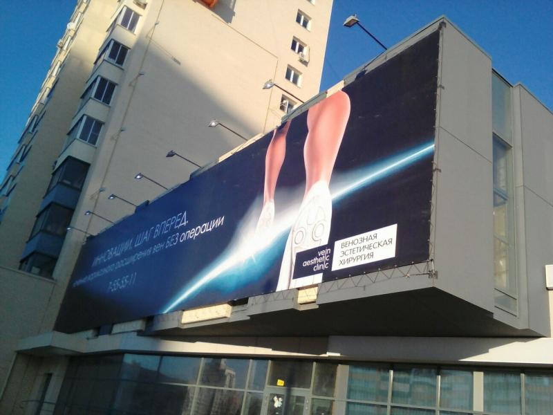 Монтаж баннеров,вывесок,пленки,рамы в Челябинске