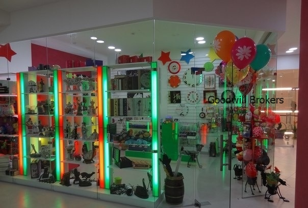 Работающие магазины подарков сеть