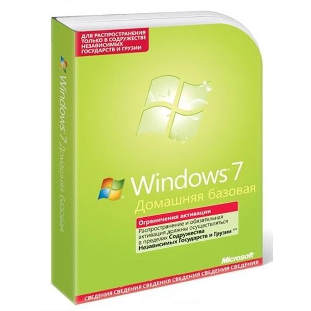 Купим Windows, Server и MS Office
