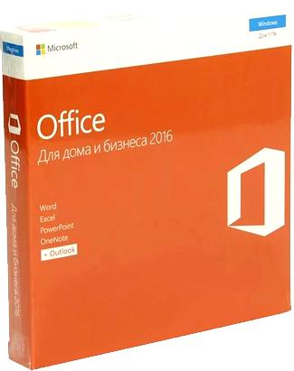 Скупаем софт Microsoft