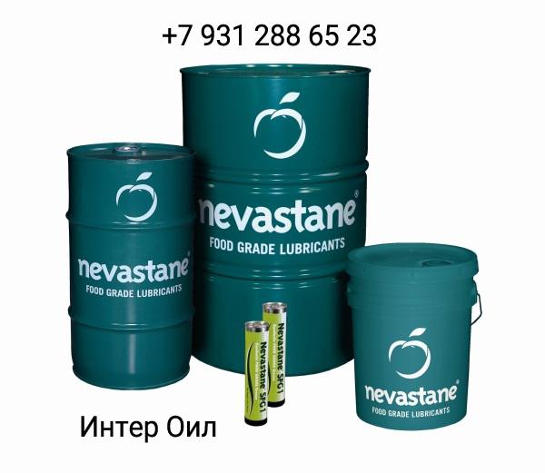 Пищевое масло Total NEVASTANE AW