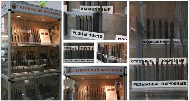 Резцы по металлу торговой марки Победит, Россия