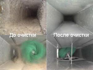 Проверка вентиляционных каналов Кривой Рог