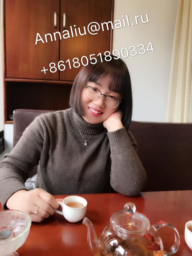 Опытный переводчик китайского языка в Шанхае