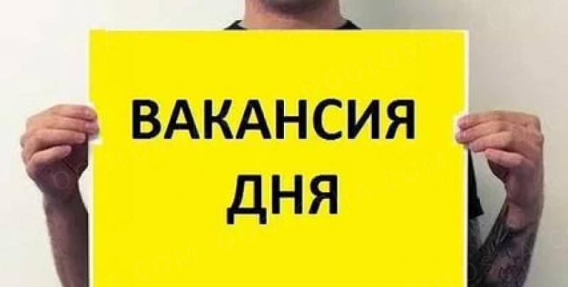 Подработка с ежедневной оплатой от 3500 до 11000 рублей