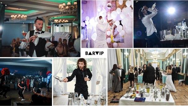 Шоу на праздник Москва Barvip