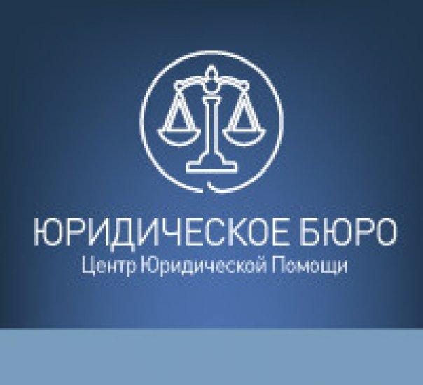 Юридические переговоры с банками с целью проведения рефинансирования.