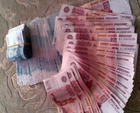 Кредитование российских граждан без отказов и предоплаты.
