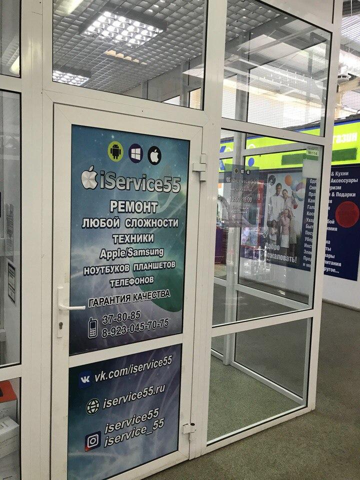 Ремонт iPhone, iPad, Apple ОМСК