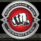 Браузерная онлайн RPG игра Бойцовский клуб