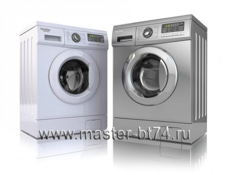 Ремонт стиральных машин в Челябинске, вызов мастера на дому