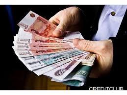 Оформление денег. Быстрые сроки получения. Залог отсутствует.