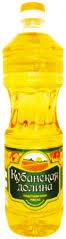Масло подсолнечное оптом с доставкой или самовывозом