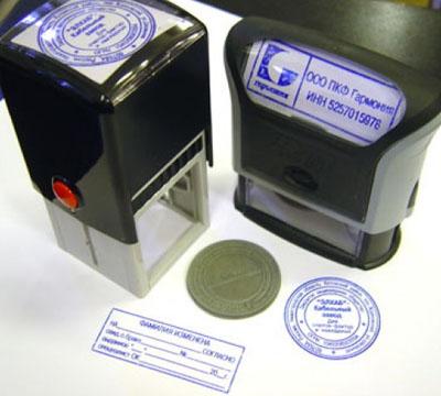 Заказать копию печати штампа у частного мастера