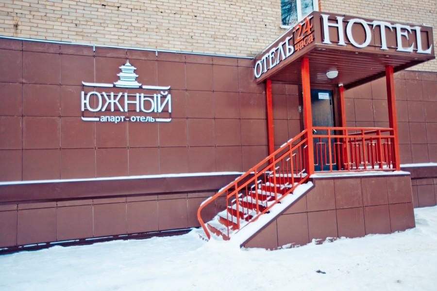 Гостиница Барнаула с парковочной зоной поблизости