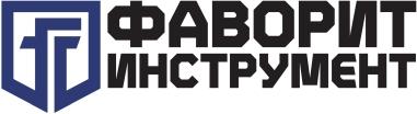 Магазин Фаворит Инструмент