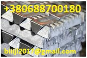 На экспорт  алюминий первичный марок  А5, А7, А8 и др.