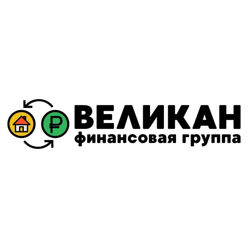 Деньги под залог недвижимости в Челябинске и Челябинской области