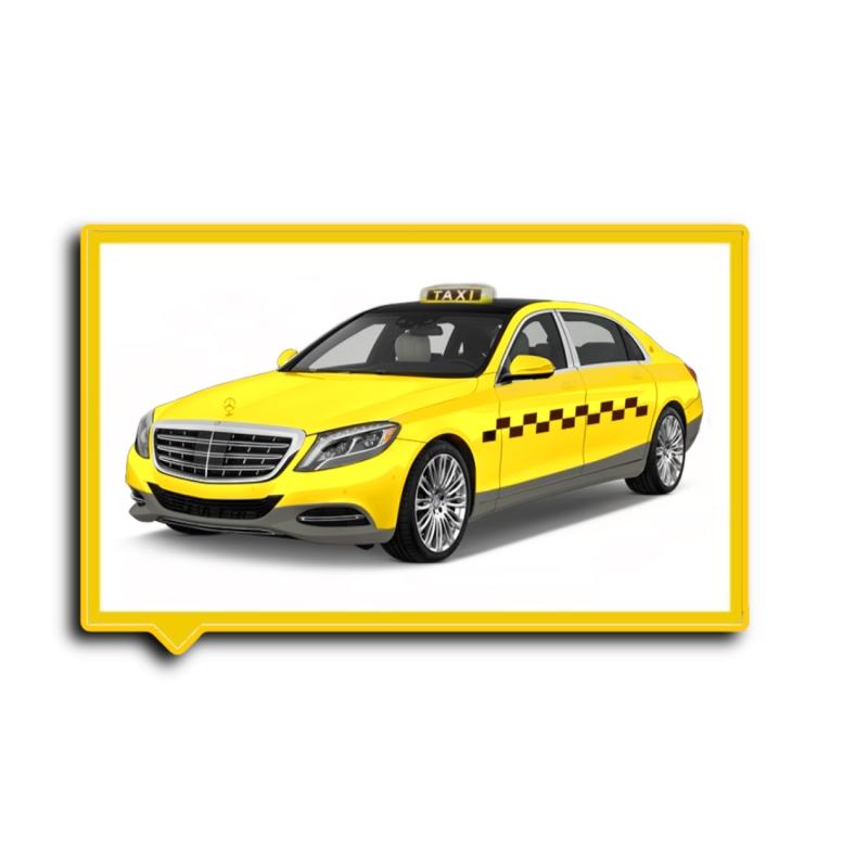 Лицензия на Такси Москве и области для  в такси  СитиМобил