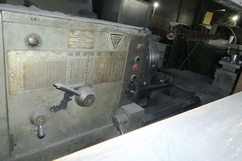 Станок токарно-винторезный 1М63 РМЦ-2,8м Станок токарно-винторезный 1М63Ф101 РМЦ