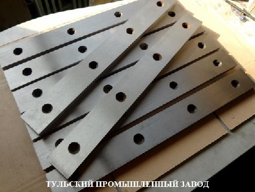 Ножи гильотинные в Москве и  Туле 510 60 20, 520 75 25, 540 60 16, 550 60 16, 55