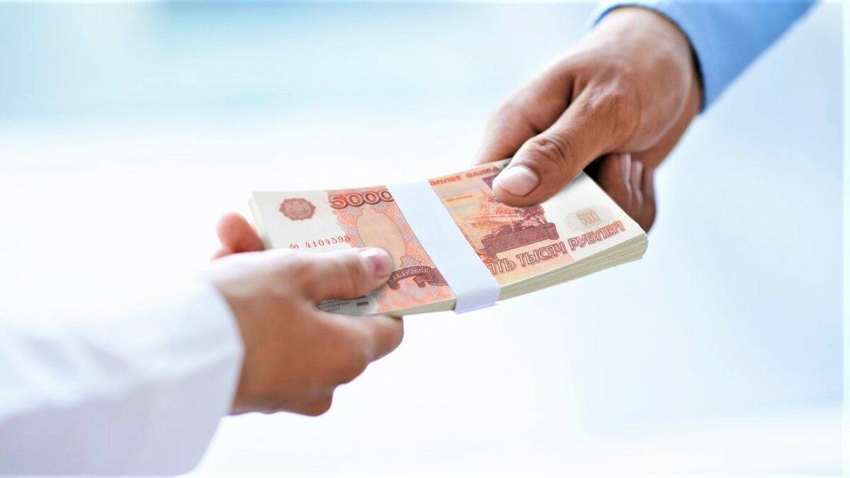 Деньги от частного лица под процент Гарантия