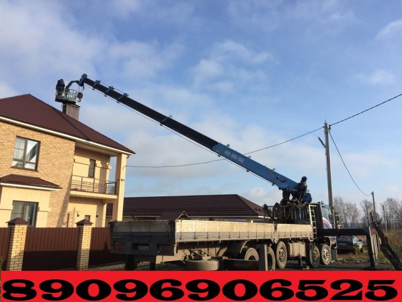 Предлагаем Услуги Автовышки в Подольске, Климовске, Чехове, Серпухове, Щербинке