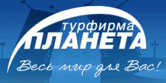 Автобусные экскурсии по Петербургу июль 2020