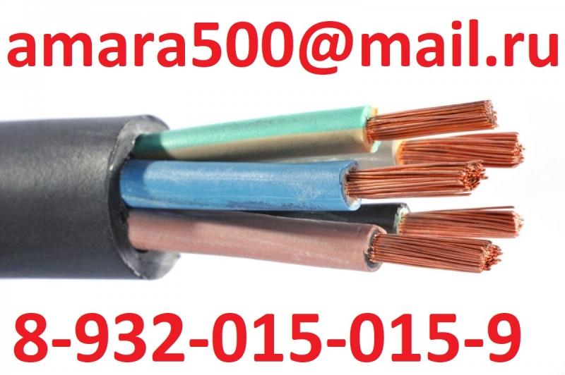 Выкупим ваш силовой, контрольный и тд кабель