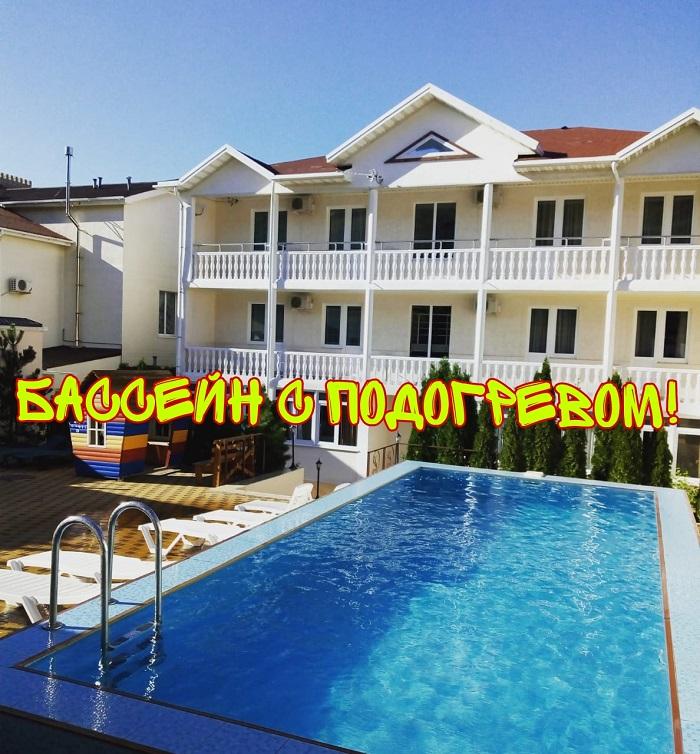 Гостевой дом ПРЕМЬЕРА2-3-4-х местные номера со всеми удобствами