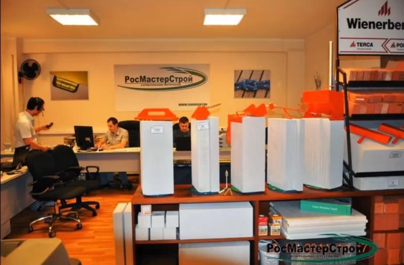 Газосиликатные блоки от компании РосМастерСтрой